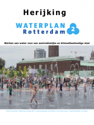 Cover Herijking Waterplan 2